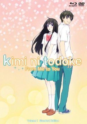 Kimi Ni Todoke -From Me to You- DVD/Blu-ray Set 1 (S)