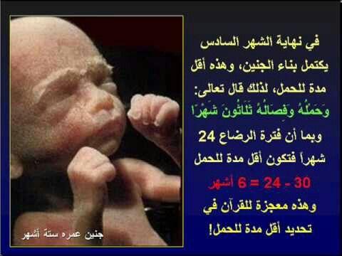 Epingle Par ابو وائل النجفي Sur لاتنسى اصلك من الطين وترجع تراب Apprendre L Islam Doua Islam Doua