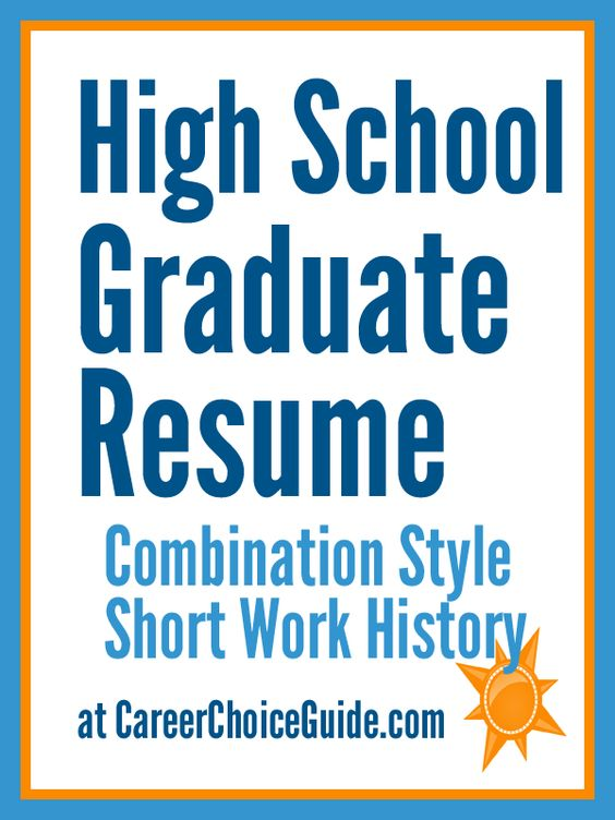 sample high school graduate resume