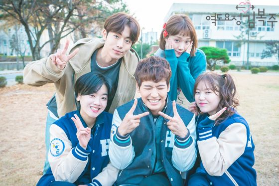 Seriously I loved this so much.  Yes, Kim Bok Joo again.  Lighthearted and fun and just overall SO fun to watch.  Loved this cast, too.  UGH SO CUTE!: