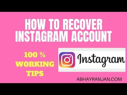 How To Recover Your Instagram Account 2018 How To Get Back Disabled Deleted Instagram Account Youtube Instagram Help Delete Instagram Instagram Accounts