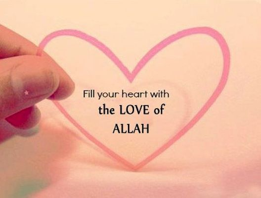 The Valentine S Day Traps Of New Muslims About Islam Allah Love Islamic Love Quotes Islamic Inspirational Quotes