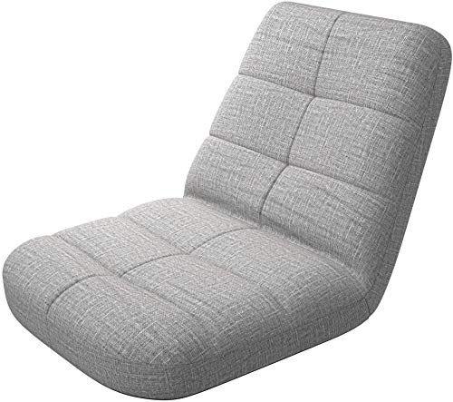 Amazing Offer On Bonvivo Easy Lounge Floor Chair Adjustable