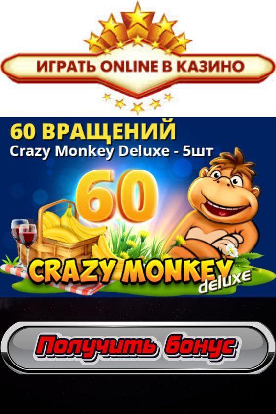 Казино безупречной репутацией скачать бесплатно java игры игровые автоматы на телефон
