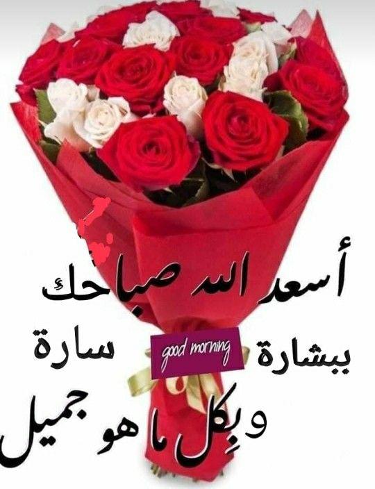 Pin By Chamsdine Chams On صباح مساء الخير Beautiful Landscapes App Beautiful
