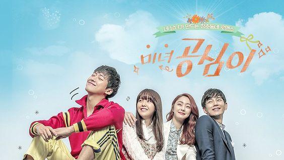 Gong Shim Đáng Yêu HTV7
