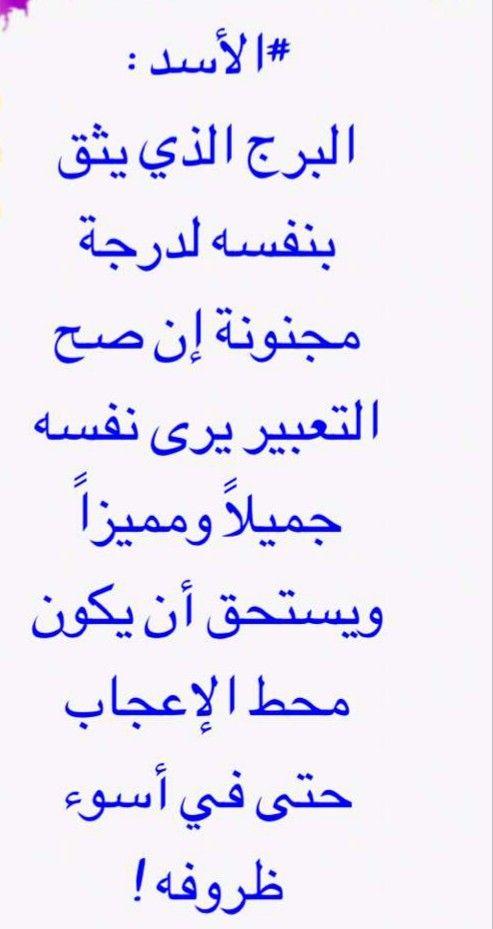 Pin By Ghada Nasser On اقتباسات Cancer Quotes Cancer Quotes Zodiac Cancer Horoscope