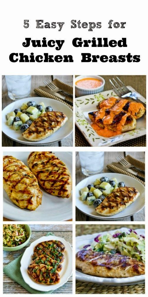 updated this popular post on How to Make Juicy Grilled Chicken Breasts ...
