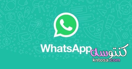 مميزات قادمة واتساب ويب دون الحاجة للهاتف Messages Whatsapp Last Seen Instant Messaging