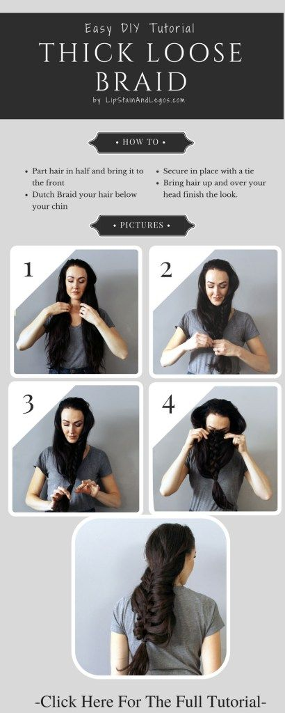 Make this quick and easy Thick Loose Braid Tutorial in under five minutes. This step by step tutorial takes all the guesswork out of the process and you can make this elegant long hairstyle simply and easily.