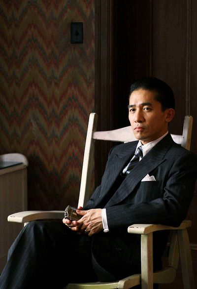 My favorite still hands down. Tony Leung in Lust, Caution. Best film by Ang Lee.: