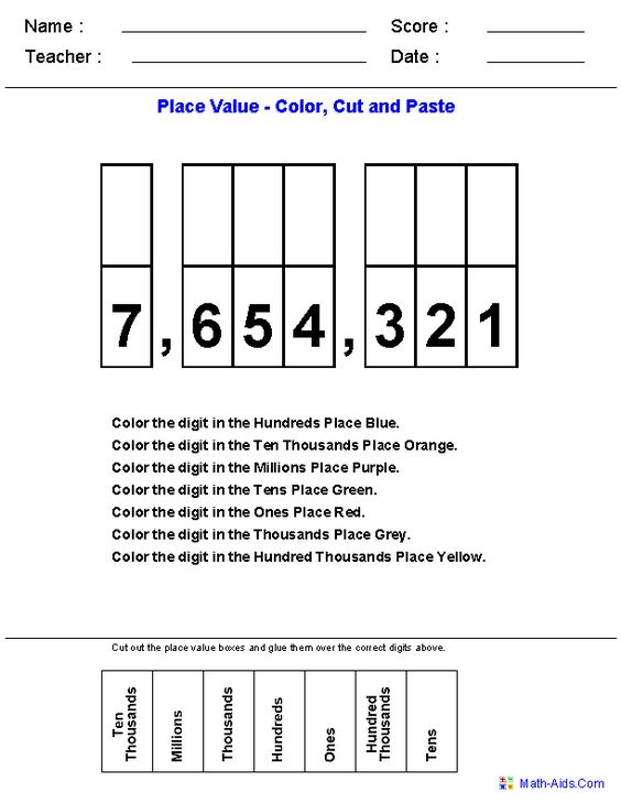 Place Value Worksheets place value worksheets to ten thousands : Place Value Worksheets | Place Value Worksheets for Practice ...