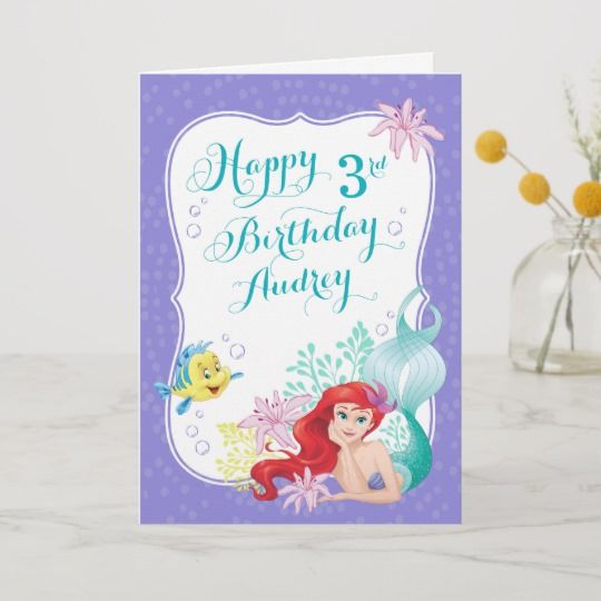 Ariel Under The Sea Adventure Happy Birthday Card Thelittlemermaid Birthday Princessbirthday Happy Birthday Cards Birthday Cards Disney Birthday Party