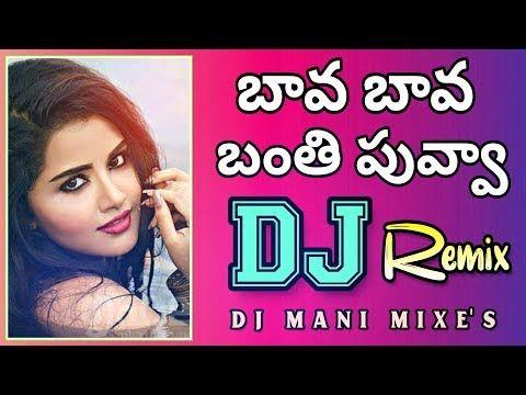 Bava Bava Banthipuvva Dj Song Roadshow Mix By Dj Mani Youtube In 2020 Dj Songs Dj Remix Songs New Dj Song