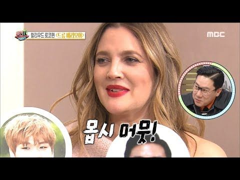 Watch Drew Barrymore Plays Game Of Ideal Type World Cup With Interesting Results Soompi Games To Play World Cup Drew Barrymore
