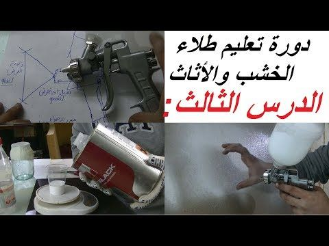 Youtube Home Appliances Youtube Painting