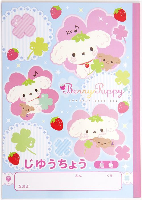 Berry Puppy Notepad drawing book cloverleaf strawberry