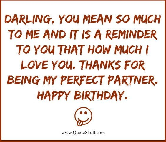 Mugkingdom Com Mugkingdom Resources And Information Birthday Quotes For Me Sales Quotes Funny Wife Birthday Quotes