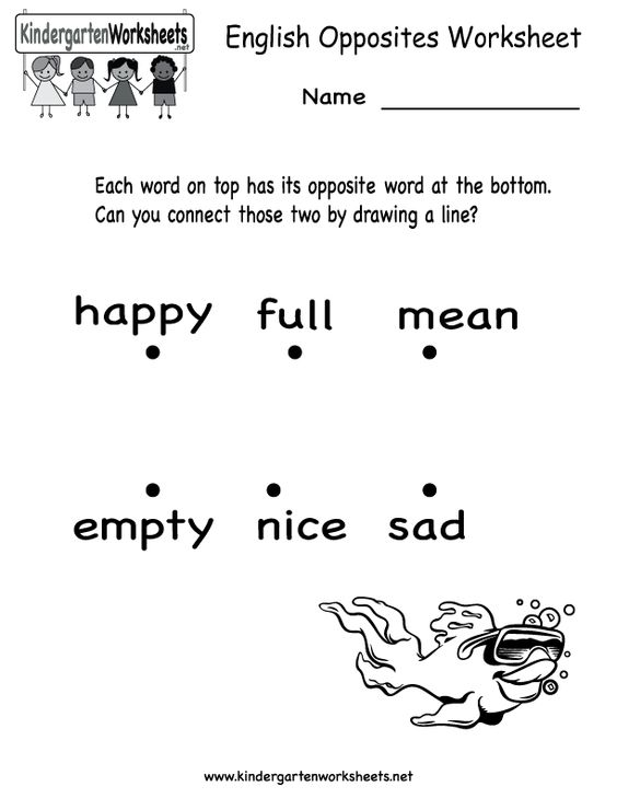Kindergarten English Opposites Worksheet Printable – English for Kindergarten Worksheets