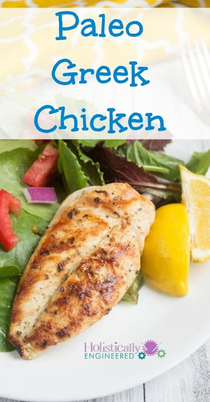 Ashlee and sophia chicken recipe