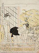 Lot 581  Katsukawa Shunchô (act. around 1780-1795)   Estimated price: € 700 - € 800 - Asian Art - Kunsthaus Lempertz
