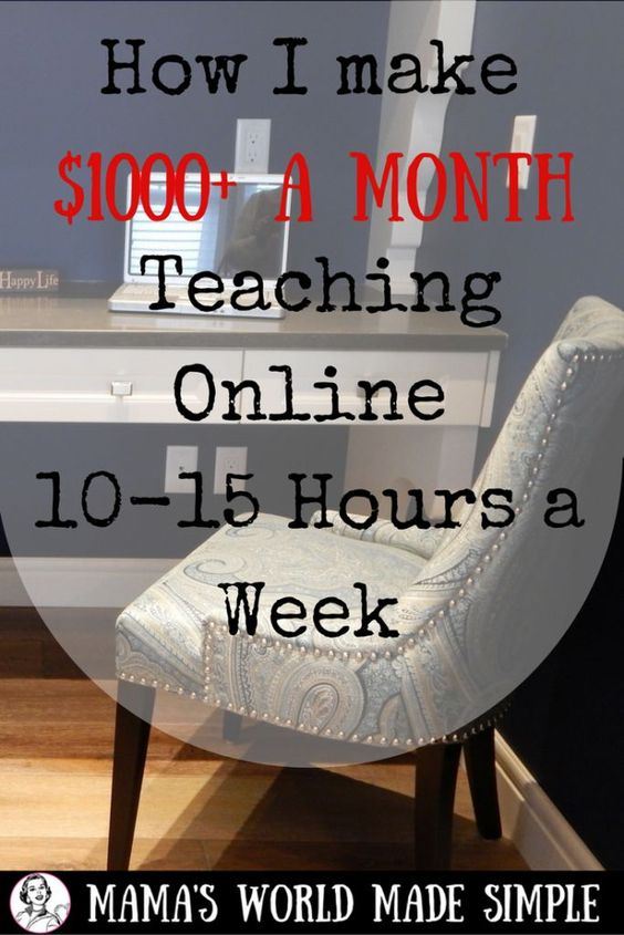 How I make $1000.00 a Month Teaching Online10-15 Hours a Week I work for VIPKID--Learn how you can too!: