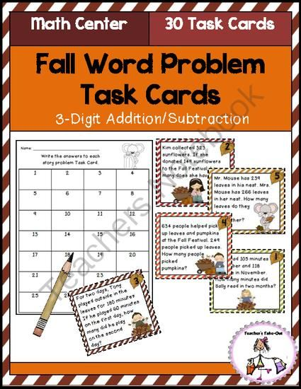 Number Names Worksheets 4 digit addition and subtraction : Words, Teaching and Promotion on Pinterest