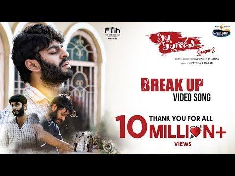 Kade Malupu Korine Break Up Video Song Pilla Pillagadu Web Series S2 Sumanth Prabhas Youtube In 2020 Breakup Songs Breakup Songs