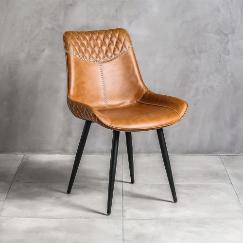 Stanton Vintage Tan Brown Faux Leather Dining Chair The Furniture Market Faux Leather Dining Chairs Dining Chairs Leather Dining Chairs Modern