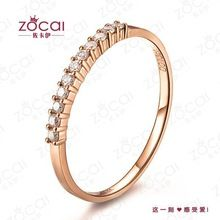 golden ring with small diamonds