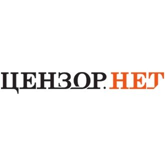 Новости николаевской области воскресенск