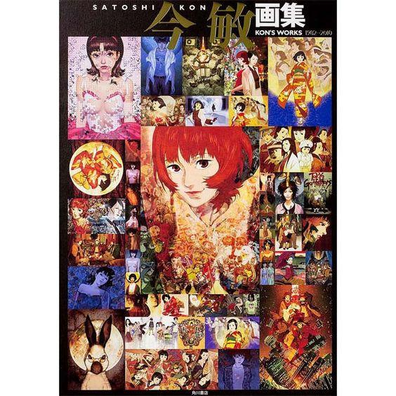 ART BOOK : Satoshi Kon Works - Kon's Works 1982-2010 Art Book