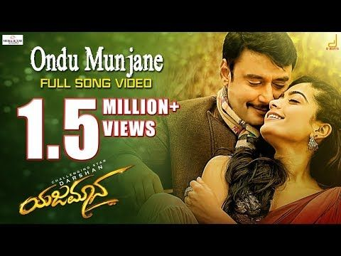 Yajamana Ondu Munjane 4k Video Song Darshan Rashmika V Harikrishna Media House Studio Youtube Songs Kannada Movies Good Morning Quotes
