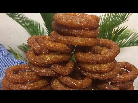 طريقة عمل المشبك Youtube Middle Eastern Dishes Food Meals