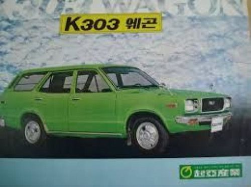 kia brisa station wagon introduced in 1978 kia manufactured the brisa model a variant of the second generation mazda famili station wagon mazda familia korea kia brisa station wagon introduced in