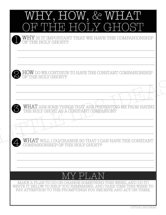 LDS Teaching Ideas for: 'The Holy Ghost as Your Companion'Little LDS Ideas