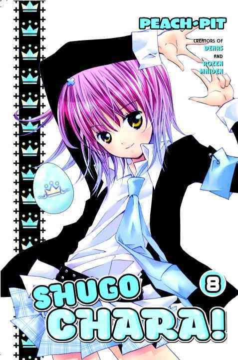 WITH A LITTLE HELP FROM THEIR FRIENDS Ikuto has disappeared, and its up to Amu and her fellow Guardians to save him. But what about Tadases mysterious past with Ikuto? And what does that mean for Amu