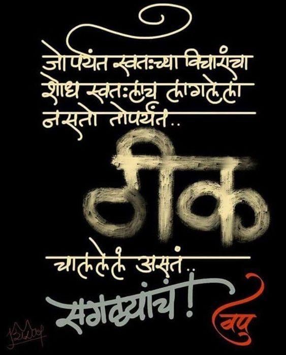 Marathi Poem Blog Va. Pu. Kale