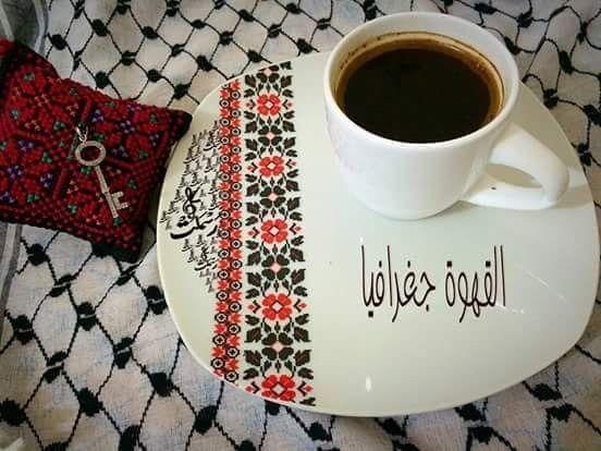 بين قلبي ووطني بين سلاسل الورد ومخازن الرصاص بين لحظة القطف ولحظة القصف أحبك يا وطني فلسطين Glassware Tableware