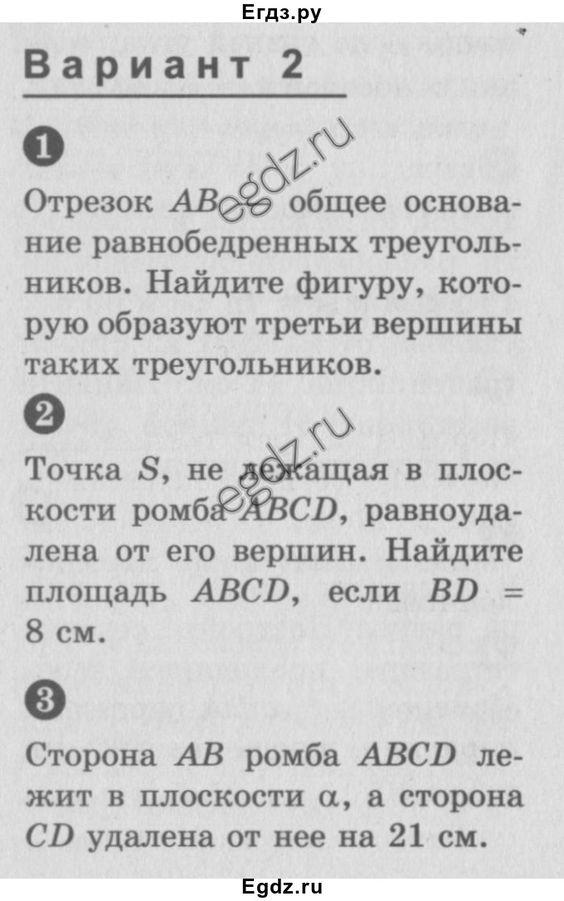 Рабочая программа по русскому языку3 класс авторар.х.ягафарова дпя татарских школ