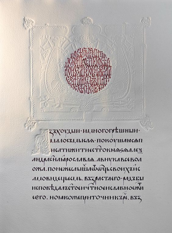 Blind embossing calligraphy and embossed paper on pinterest