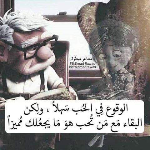 الحب و الغدر Photo Quotes Words With Friends Arabic Quotes