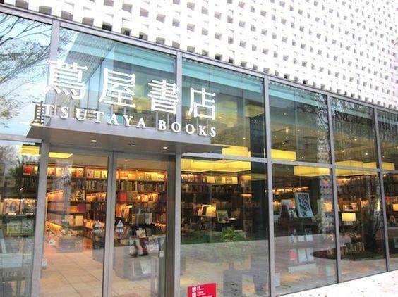 【蔦屋書店】デートスポット!おしゃれな空間とカフェがある店舗