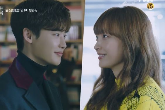"""Watch: Lee Jong Suk And Lee Na Young Begin Their Love Story In """"Romance Is A Bonus Book"""" Teaser"""