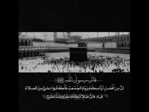 تصميم ديني بدون حقوق اللهم صل على نبينا محمد ﷺ Youtube Broken Heart Wallpaper Quran Quotes Love Beautiful Quran Verses