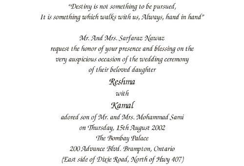 Muslim Wedding Cards Wordings