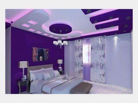 شقق مفروشة فندقية للايجار اليومى بالمهندسين 002 01091928960 Ceiling Design House Ceiling Design Bedroom False Ceiling Design