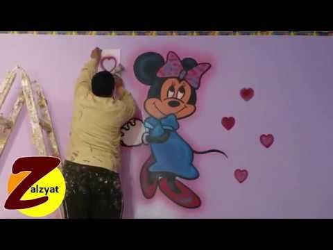 رسم ميكي ماوس Pluto The Dog Character Disney Characters
