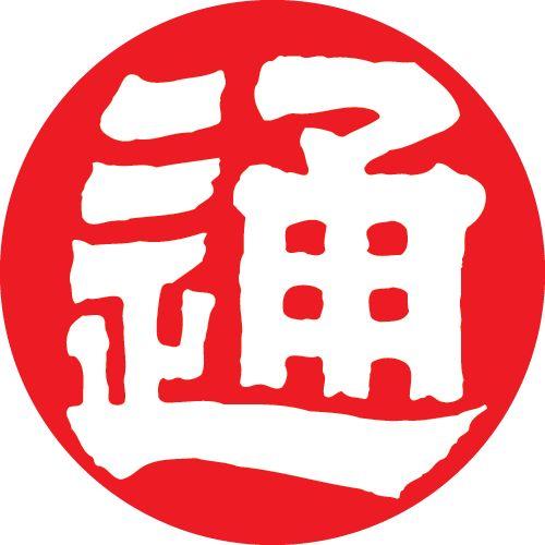 【完全保存版】日本通運の評判と採用から野球部まで徹底調査!