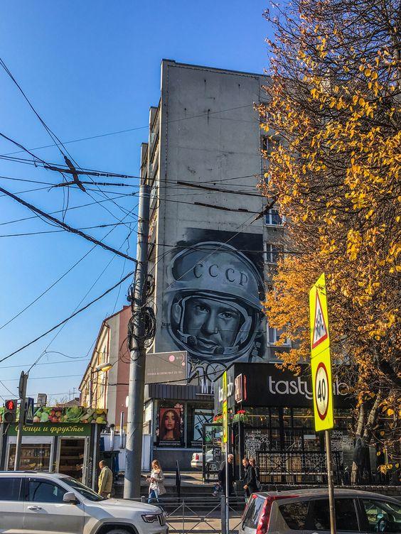 Стрит-арт на ул. Космонавта Леонова в Калининграде. Фото Жени Шведы